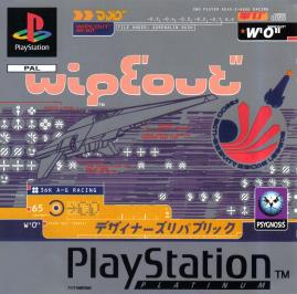 1270676-we_ps1_plat_cover