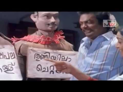 Cochin Haneefa Classic Comedy Videos |  Marvalous Comedy Clips | Funny Malayalam Comedies