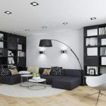 Обустройство гостиной с освещением