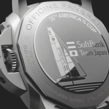 Panerai-Luminor-Marina-1950-Softbank-Team-Japan-3-Days-Automatic-Acciaio-PAM00732