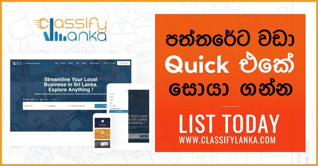 free business directory in Sri Lanka