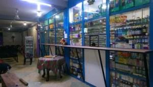 Channeling Centre Mannar