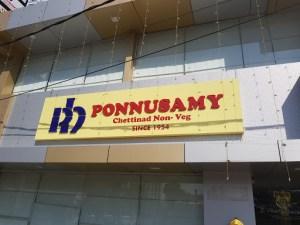 Ponnusamy Restaurant Logo