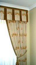 curtain with contrasting valance
