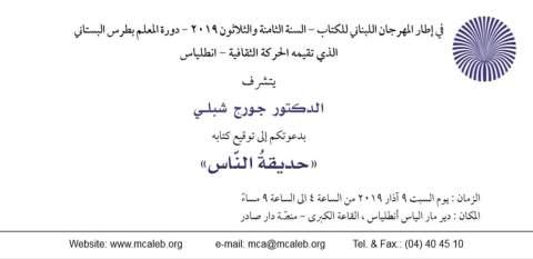facebook_1550408400260