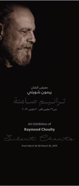 raymond chouityyy