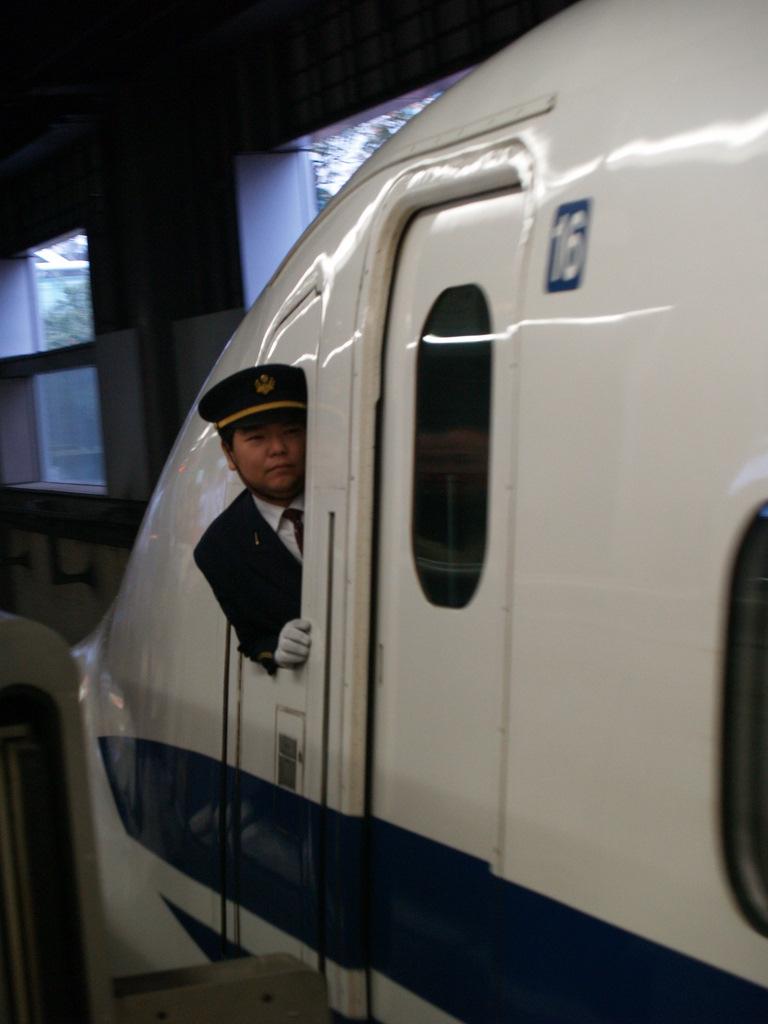 Fahrt mit dem Shinkansen nach Himeji