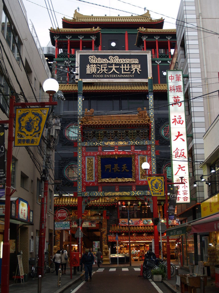 China town, Yokohama