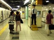Police du métro (Tokyo)