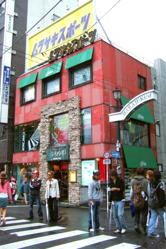 Quartier à la mode (Harajuku, Tokyo)