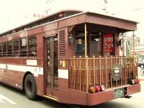 "Autobus touristique, ""100 Raku Bus"" (Kyoto)"