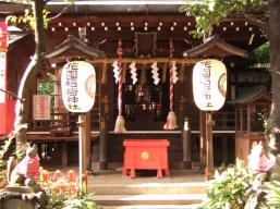 Sanctuaire shinto Gojo (Ueno Park, Tokyo)