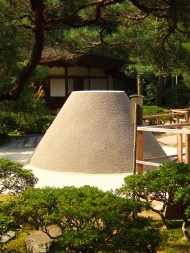 Jardin sec d'un temple (Kyoto)
