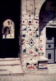 Portes dans le quartier arabe de la vieille ville de Jérusalem