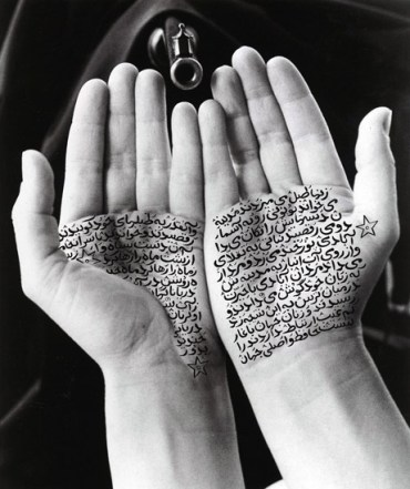 Guardians of Revolution (Woman of Allah series), 1994