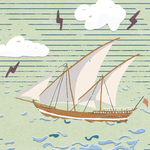 Claudie Linke Illustration_VOC Ship 2