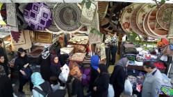 Baazar em Teerã