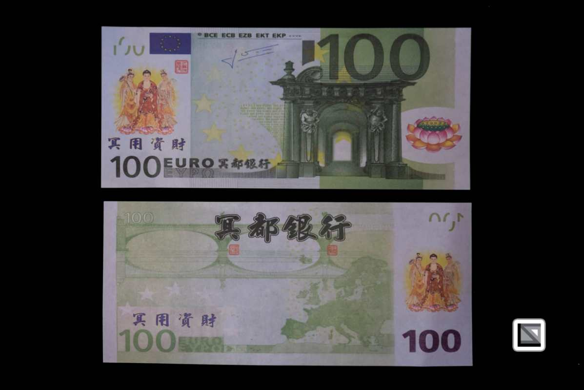 Taiwan spiritual currency joss paper for ghosts, ancestors, and gods