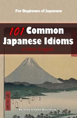 101 Common Japanese Idioms
