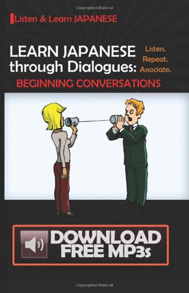 Beginning Conversations