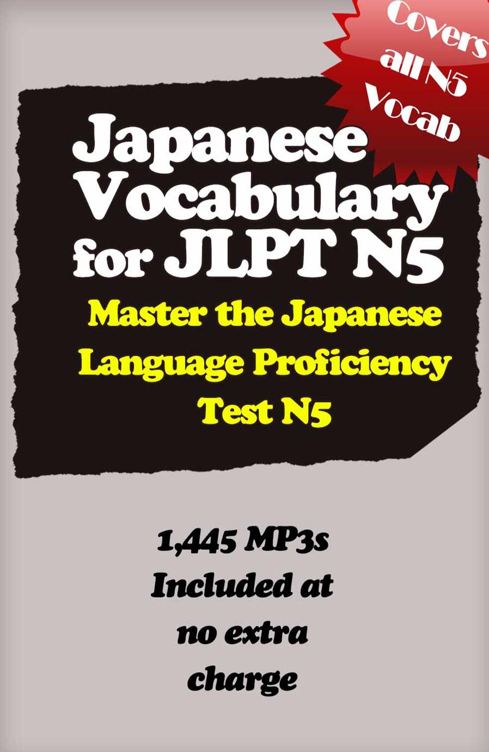 Japanese Vocabulary for JLPT N5