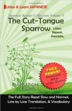 the cut tongue sparrow