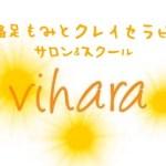 vihara サロン&スクール