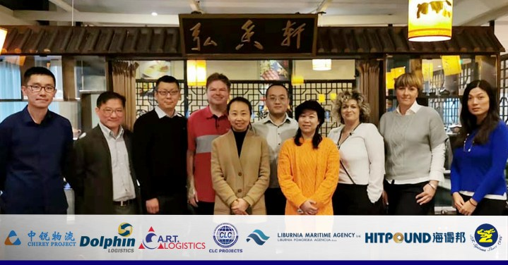 North China, Russia and CIS members meeting