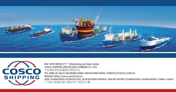 COSCO Shipping Specialized Carriers has Opened an Office in Brazil
