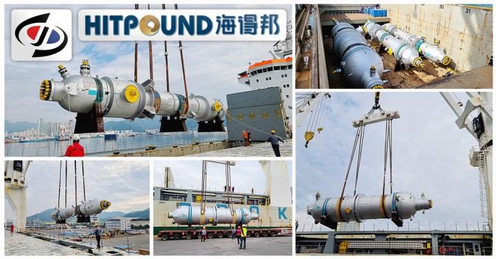 Shin-Jo Logitech and Hitpound International Collaborated on a Breakbulk Shipment Between China and South Korea