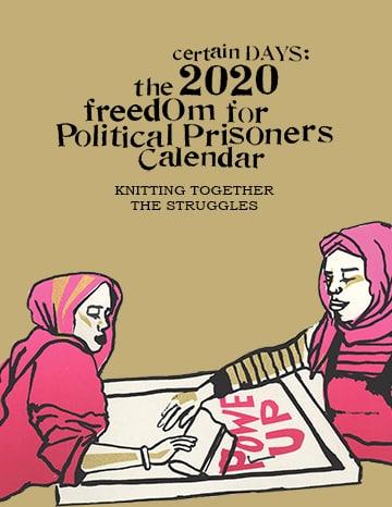 Certain Days 2020 calendar cover