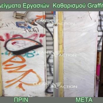 _graffiti_2_