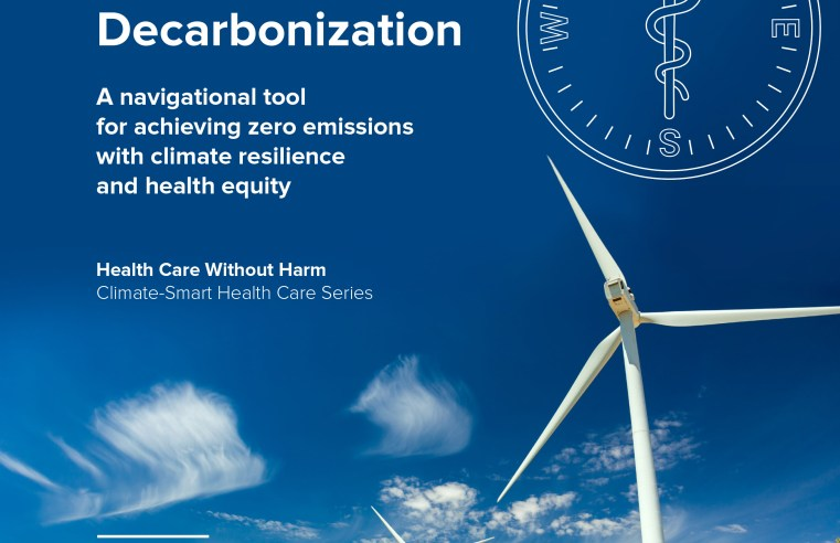 Our new global tool for zero emissions health care