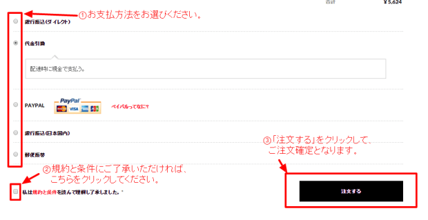 step7-2