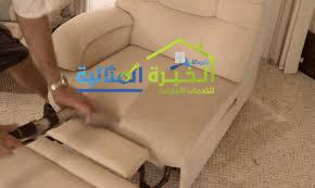 شركة الخبرة المثالية للخدمات المنزلية بالجبيل