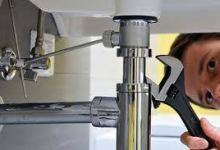 شركة كشف تسربات المياه بالظهران شركة كشف تسربات المياه بالظهران شركة كشف تسربات المياه بالظهران 0531390740 download 9 2