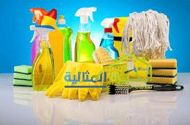 شركة تنظيف منازل بالجبيل شركة تنظيف منازل بالجبيل شركة تنظيف منازل بالجبيل 0531390740 tytuytyuytu