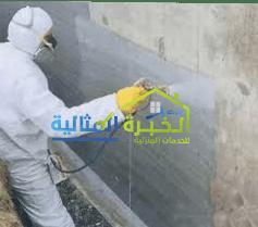Photo of شركة مكافحة النمل الابيض بسيهات 920008956