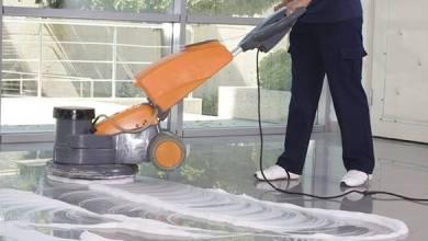 شركات تنظيف سجاد بالاحساء شركة تنظيف سجاد بالاحساء 0531390740