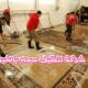 شركات تنظيف سجاد بالخبر شركة تنظيف سجاد بالخبر 0503152005 img1497824248944
