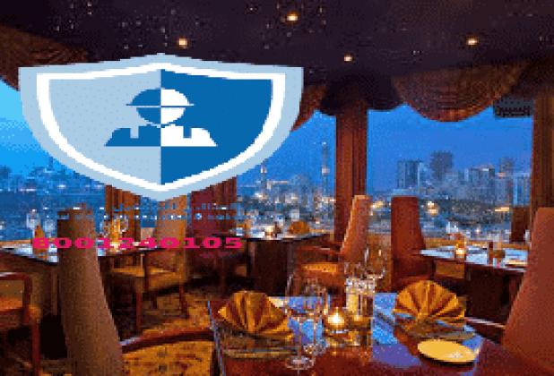 شركة رش مبيدات مطاعم بالرياض