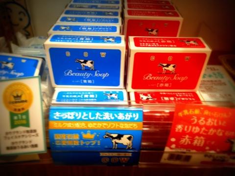 牛乳石鹸赤箱青箱売ってない