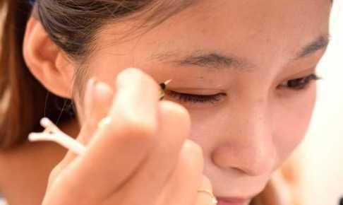 eyepuchi