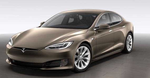 Tesla Model S new nose