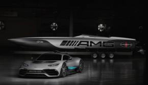 Mercedes AMG E-Cigarette