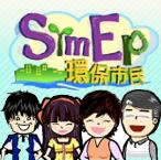 sym-ep-online-game