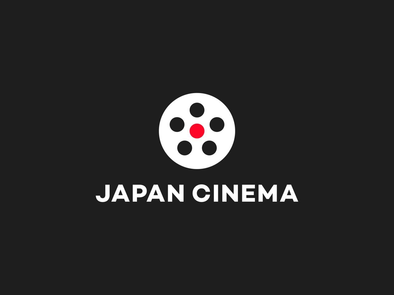 Film Reel + Japan Color by Josmen