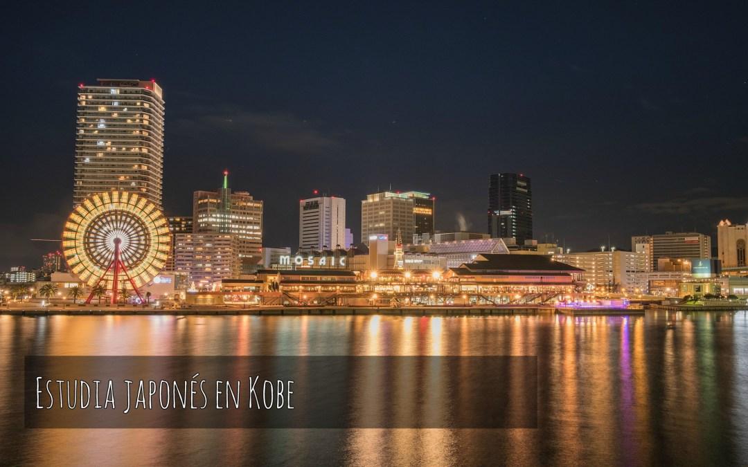Estudiar japonés entre Barcelona y Kobe