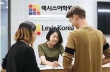 Help Desk en Corea del Sur