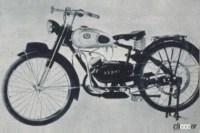 1913年発売のアサヒ号(宮田製作所)
